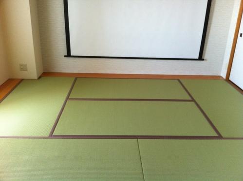 健康和紙畳表施工画像