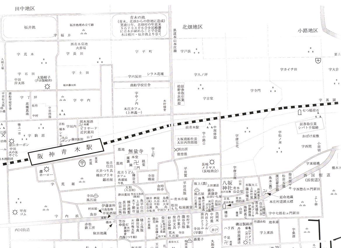 能登畳店の古地図画像1