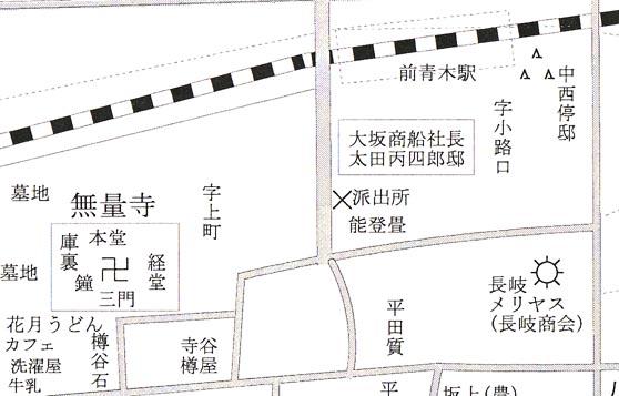 能登畳店の古地図画像2