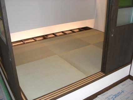 15ミリ琉球畳