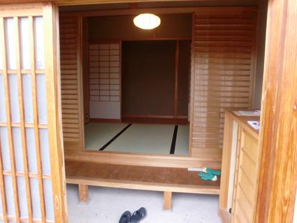 山口誓子記念館の畳画像