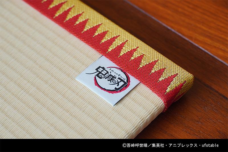 煉獄杏寿郎置き畳
